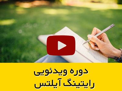 IELTS writing course - sidebar